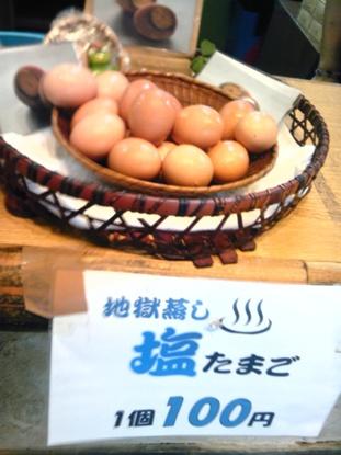 岡本屋売店 (7)