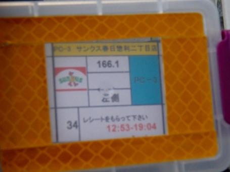 P1120526.jpg