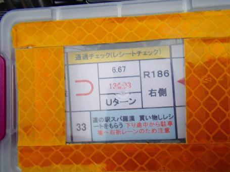 P9290099.jpg