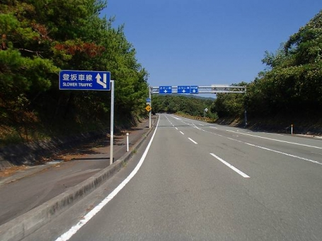 PA140157.jpg