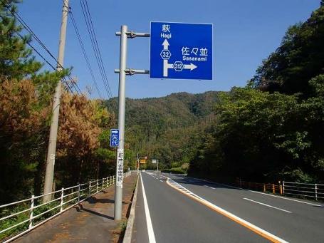 PA140161.jpg