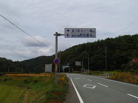 PA200172.jpg