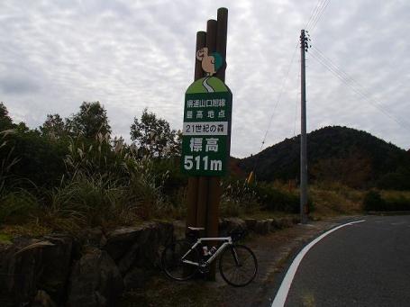 PA200176.jpg