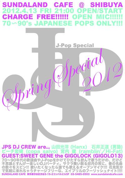 JPS_spring2012.jpg