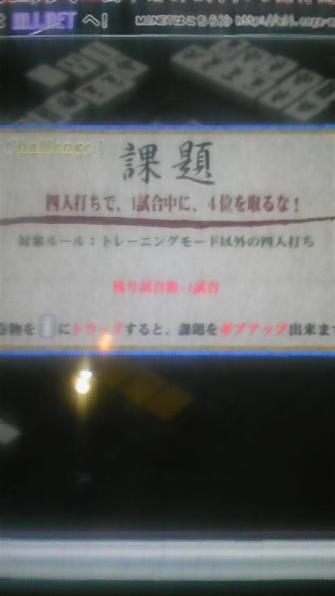 1009032.jpg