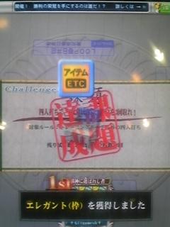 1009165.jpg