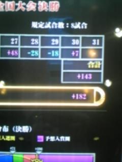 92418.jpg