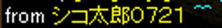 ハゲ制限WIZ作成2
