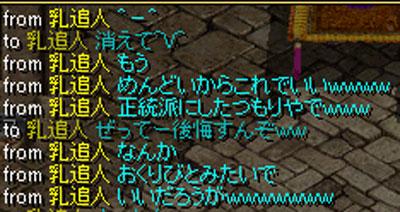ハゲ制限WIZ作成7