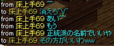 ハゲ制限WIZ作成5
