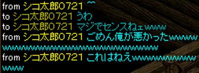 ハゲ制限WIZ作成3