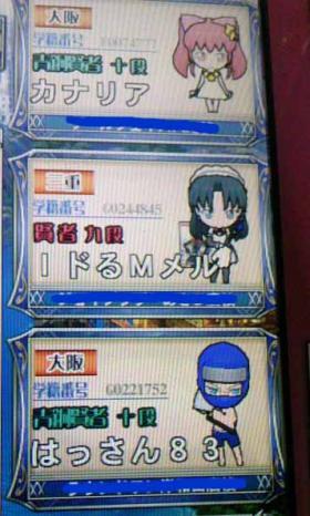 110910_1505+01_convert_20110910201209.jpg