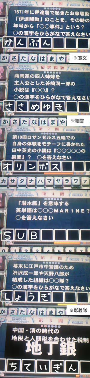 譁・ち繧、・胆convert_20110907210807