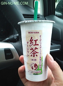 守山乳業 紅茶 微糖 ダージリン