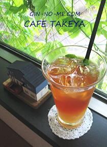 銀の芽紅茶店 喫茶竹屋さんにて
