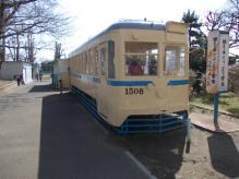 DSCN2541-1.jpg