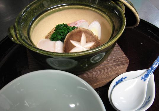 fugu-001.jpg