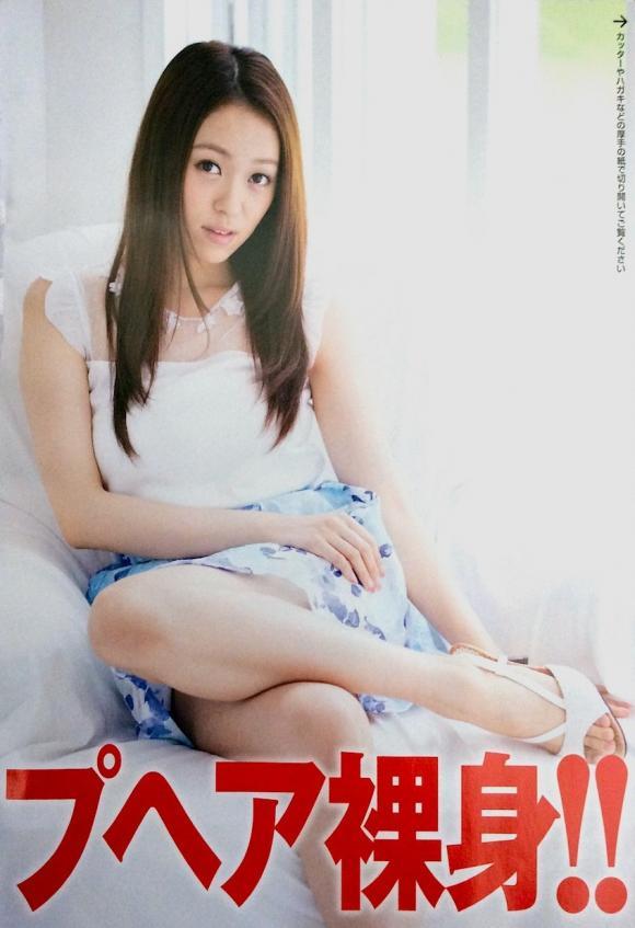 米沢瑠美01
