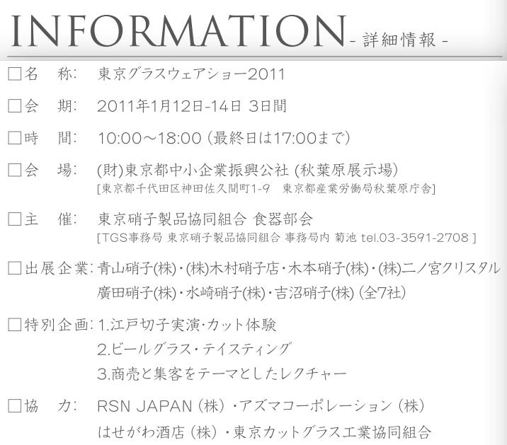information1.jpg