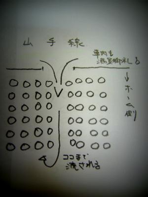 DSC08938.jpg