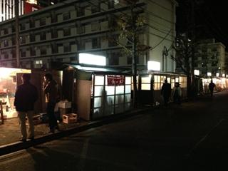 Dec13_2012