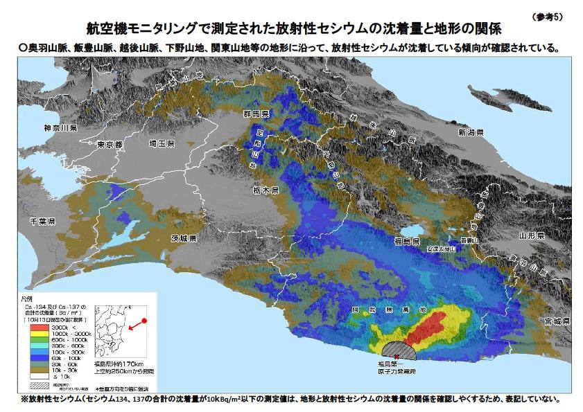 セシウムの沈着量と地形の関係