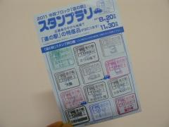 P11601540001.jpg