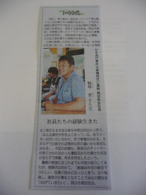 001_20100812112053.jpg