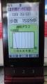DSCF4200.jpg