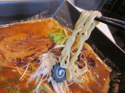 サイン しょうゆ麺