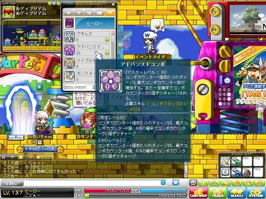 Maple110604_115055.jpg
