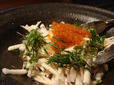 nagaimo_convert_20100927185538.jpg
