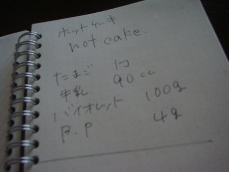 re_convert_20101122085434.jpg