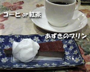 Jun05_7