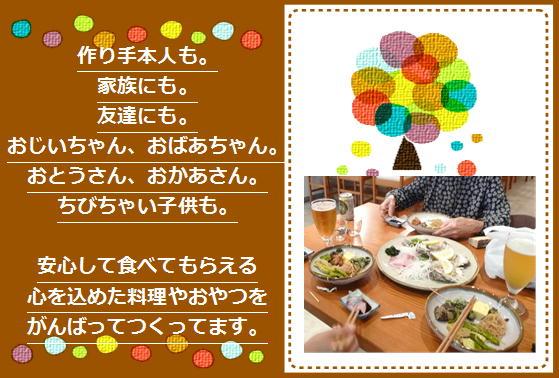33_20120416004635.jpg