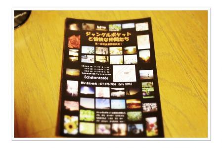 P9185125のコピー
