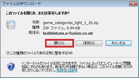 201102171802.jpg