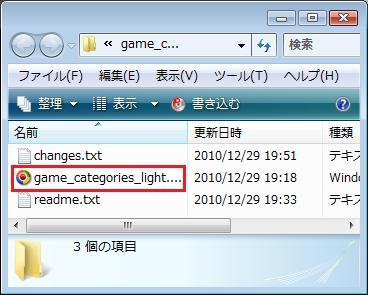 201102171826.jpg