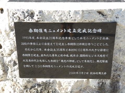 残波岬05(2013.08.09)