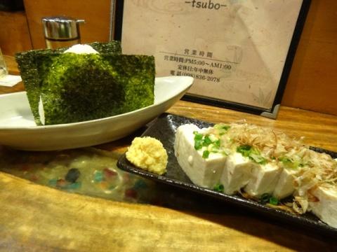 島豆腐とおにぎり(2013.08.09)