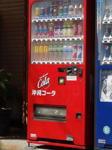 琉球コーラ02(2013.08.09)