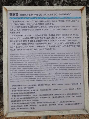 街歩き02(2013.08.09)