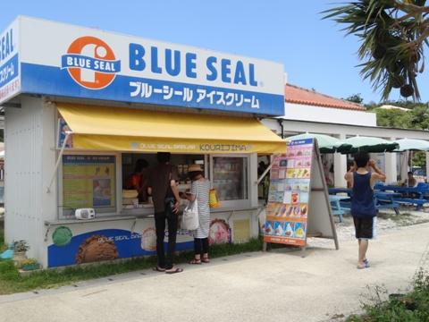 古宇利島のお店(2013.08.11)