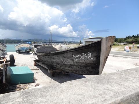 古宇利島♪08(2013.08.11)