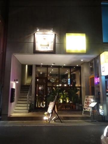 蓮(REN)01(2013.08.11)