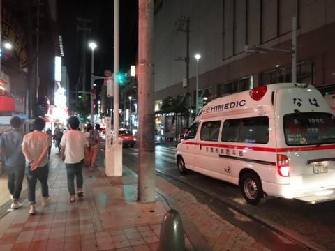 救急車(2013.08.11)