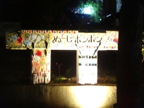 街歩き10(2013.08.11)