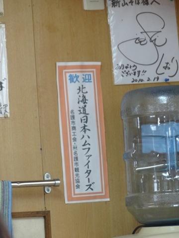 街歩き03(2013.08.11)