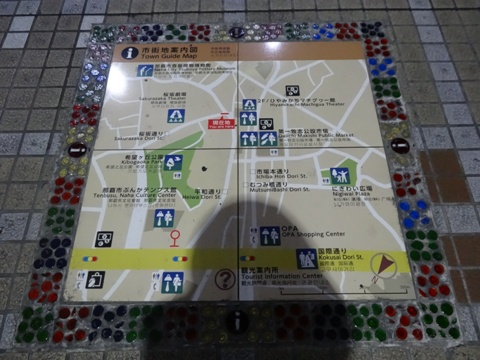 街歩き06(2013.08.11)
