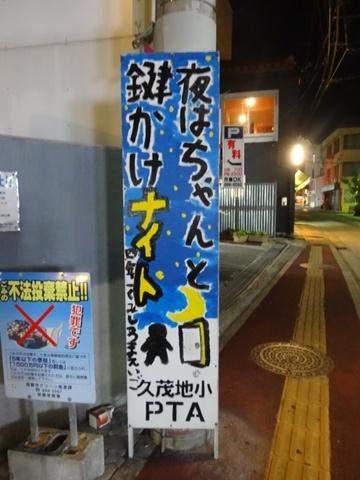 街歩き07(2013.08.11)